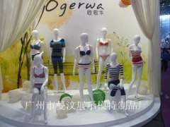 Factory wholesale model | underwear | cut the mannequin | edition model room | tailoring mannequins | clothing teaching mannequin