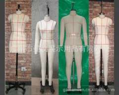 Mannequins | board room model | Ouma Male Siamese leg mannequin | male and female board room | custom-made mannequin | Guangzhou