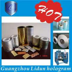 Supply all kinds of Cold formed foil for printing