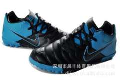 Wholesale Nike Futsal grass nail soccer shoes training bottom pair of shoes to help low men's soccer / from the grant