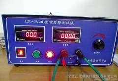 LX-9830A terminal voltage drop tester | Harness voltage drop tester, the voltage drop