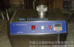 Zhejiang powder flowability tester production, automated powder flow tester, powder flowability measurement