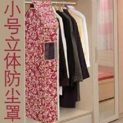 Fishtail leaves Storage - Small suit coat three-dimensional storage cover (82 * 59 * 19CM)