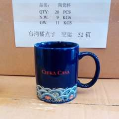 Ceramics factory customize a variety of colors and styles to specify type mark cup ceramic cup with logo design