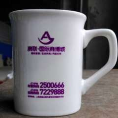 Australian Associated International Business Bo Hardware & Electrical auto parts Lighting, home building materials foreign inner circle ceramic cup purple logo