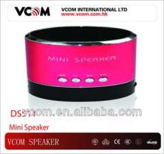High Sound Noise Cancelling Mini Speaker