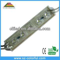 factory sell directly module led street