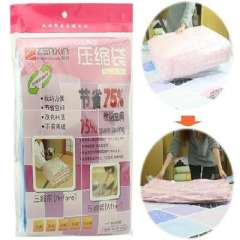 Revitalization 100 * 80 * 32CMCM stereo vacuum compression bags (BX6474)