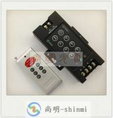 RGB Colorful lights steel 8 key RF wireless controller dimmer manufacturers wholesale