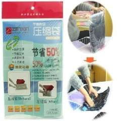 Revitalize 50 * 70CM hand-rolled vacuum compression bags (BX6481)