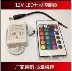 LED lights with controller | 24-seven lights controller 12V RGB controller