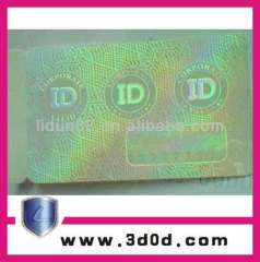 3D hologram sticker\anti-fake labels, ID card