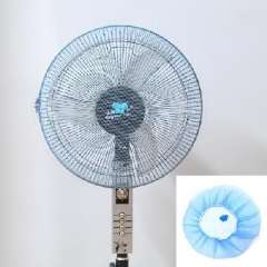Summer essential high -quality fan safety nets / fan dust cover - Blue