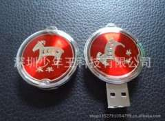 Zodiac sheep Epoxy u disk | u disk coins | Epoxy design logo provide new development | Epoxy