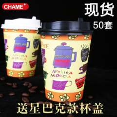 Manufacturers custom 12 oz disposable cups of tea / coffee cups drink cup juice cup lid