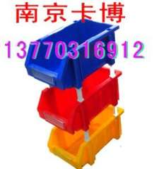 Universal box, magnetic cards, plastic boxes--Carboy storage company of Nanjing 13770316912
