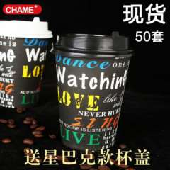 Manufacturers, wholesale disposable paper cup 12 ounces green coffee cups green paper cups with lids