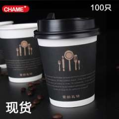 Custom made to order coffee cups 8 oz disposable coffee cups hot cup packed cup of tea can be equipped with cover
