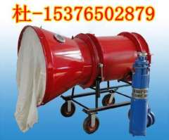 Supply BPG-400 high-expansion foam fire extinguisher