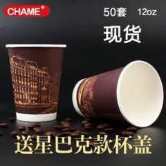 Disposable coffee cups factory direct custom made to order Factory Direct coffee cups tea cups