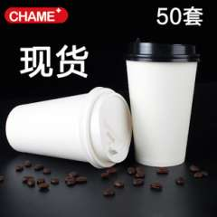 16 oz disposable coffee tea cup hot takeaway packaged takeaway coffee cup white cups with lids