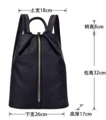 2016 lady nylon oxford Travel Backpacks
