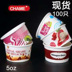 Wholesale / custom 175 ml ice cream cups thickened pudding five ounces of ice cream bowl design and printing