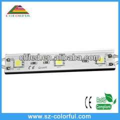 DC 12V waterproof led module
