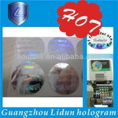 warranty hologram label, 3d hologram stickers, Custom hologram sticker
