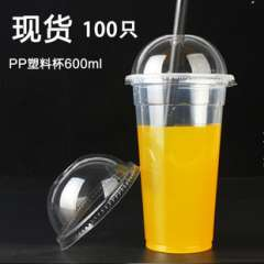 PP transparent cup 600ml disposable plastic cups of juice cup milk cup cup cold drink cup 100