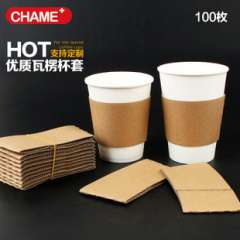 A US disposable coffee cup tea cups thicker insulation cup blank printing can be custom-tailored leather