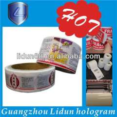 Supply all kinds of cheap paper label sticker printing