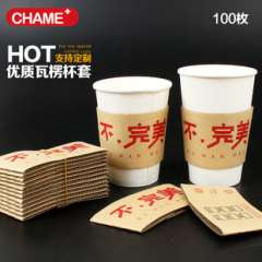 Disposable coffee cups cup coffee cup sleeve insulation sleeve custom custom logo printing, a US cups