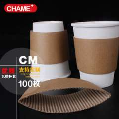 A US 8 oz cup of coffee tea cups thicker insulation Cup sets can be custom-tailored white leather