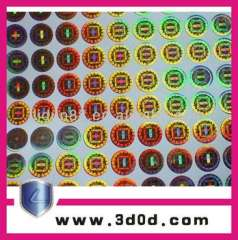 2013 security hologram sticker\labels watermark top quality