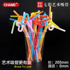 Art Long, a US cups colorful straw color straw juice disposable pipette DIY Art 100