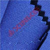 Xinke Protective supply twill anti-fire textile