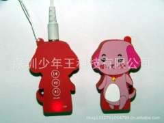 Puppy mp3 | cartoon mp3 PVC soft MP3 | Player | MP3 Wholesale | provide a model