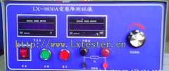Supply LX-9830A terminal voltage drop tester | Harness voltage drop tester, the voltage drop