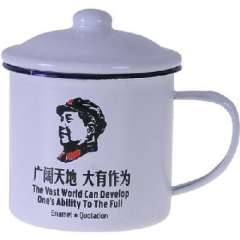 Quotations enamel cup nostalgic trumpet personality / Tangci Gang - a vast world, has much to offer