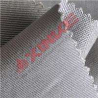 7oz twill cotton nylon flame protection textile