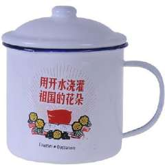 Queen nostalgia personalized quotations enamel cup / Tangci Gang - watering the flowers with boiling water