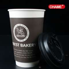 16 oz coffee cups posted outside the insulation cups cups custom-tailored high quality imported production equipment