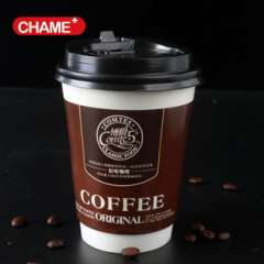 12 An upscale hollow disposable coffee cups coffee cups thick hot cups custom printed with a lid