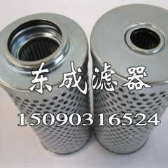 Supply Dawn FAX-405 * 10 Dawn hydraulic oil filter