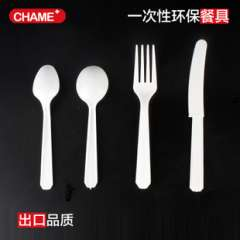 A US cups | white disposable plastic cutlery disposable knives, forks, spoons, spoon Set 100 sets