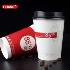 12 oz coffee cups custom 400ml85 degrees C and 85 degrees C thicker insulation custom coffee cups