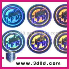 hologram sticker(be used in slicone wristband)