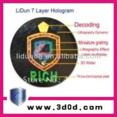 Seven layers Holographic Label, Hologram sticker