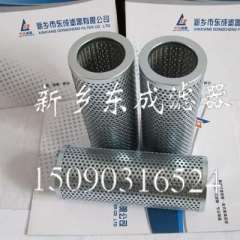 Supply dawn ZX-160 * 80 Dawn hydraulic oil filter price